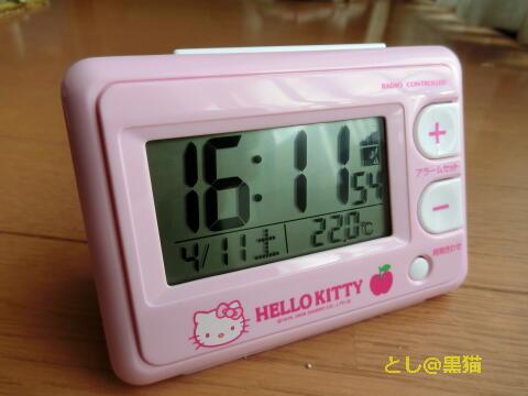 ハローキティの時計