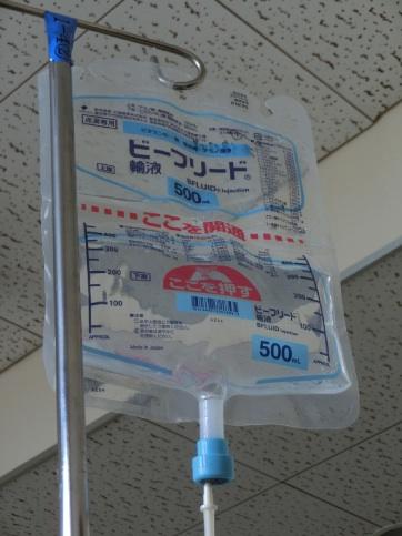 激痛からの脱出 病室を変わりました