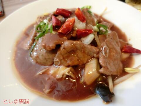 重慶茶楼で 牛肉の四川風煮込み 辛口ランチ