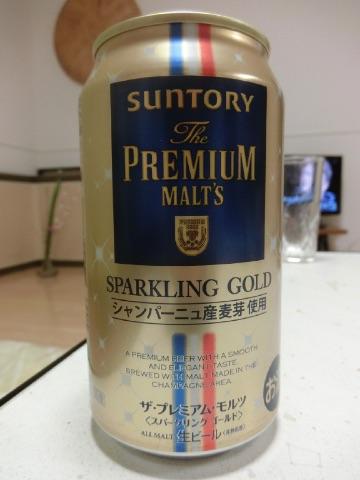 シャンパーニュ産麦芽使用の限定プレモル