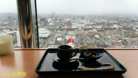 石川県庁 19階 展望フロアでコーヒー