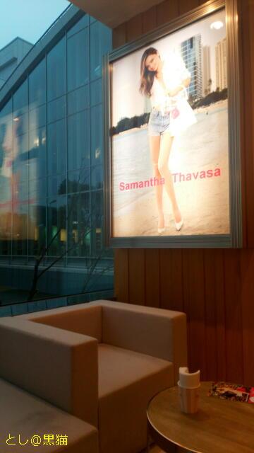 サマンサタバサ スイーツ&トラベルでエクレール!