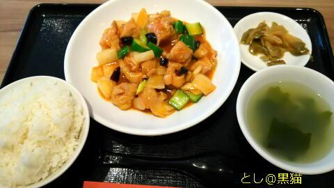 重慶茶樓ランチ
