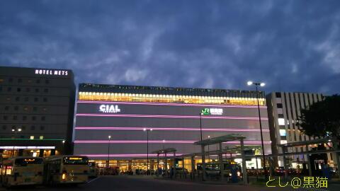 JR鶴見駅 シャル