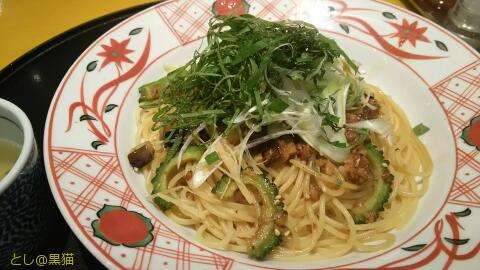 洋麺屋 五右衛門 茄子と肉味噌とビタミンゴーヤのピリ辛風