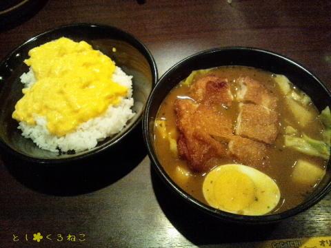 CoCo壱番屋 チキン スープカレー