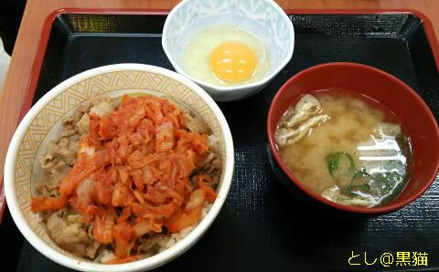 すき家 キムチ牛丼