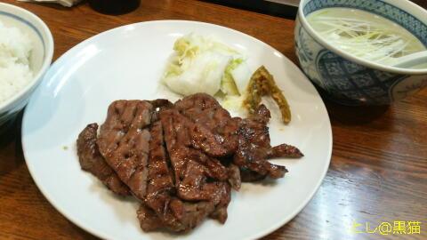 牛たん焼き大盛定食