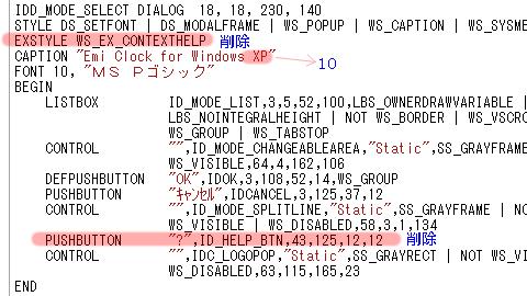 Emi Clock for Windows 10 v8.0.0 beta ビルドできた