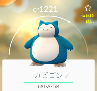 みなとみらい横浜で イシツブテ集めにGO