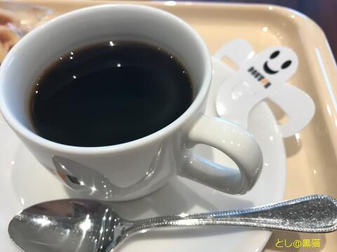 ドトールでコーヒーを頼んだら、ハロウィン仕様