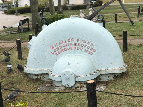 ドック用排水ポンプカバー