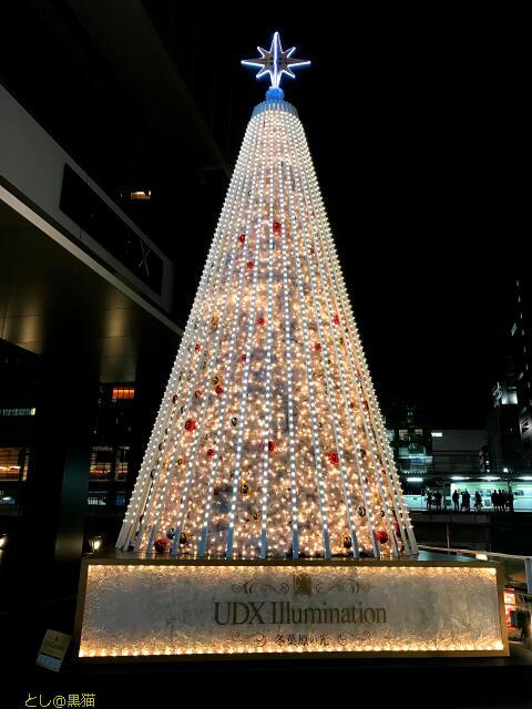 UDXのクリスマスツリー