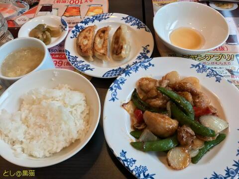 バーミヤンで、鶏肉と野菜のピリ辛炒め+焼き餃子 3個 + スープ + ライス