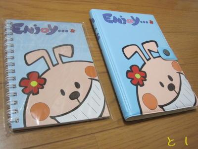 めんまの日記帳風スプリングノート