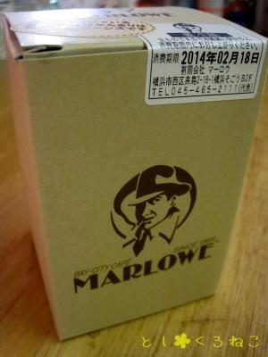 マーロウ40th ハローキティプリン Part 1