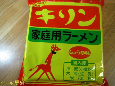 キリン・ラーメン みそ味