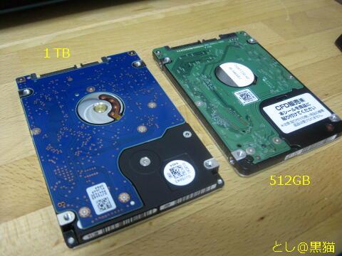 [PC作るよ・その13] 2.5インチ HDDを 512GB → 1TBに交換