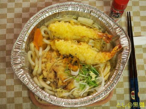 アルミ鍋 海老天ぷらうどん なかなかうまい