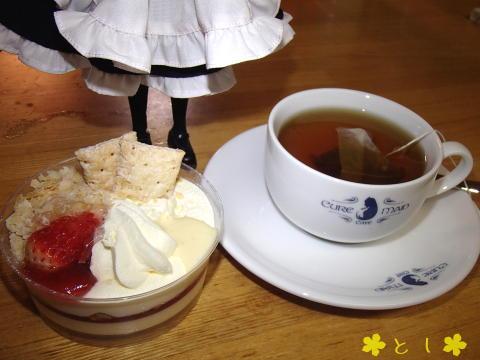 CureMaid Cafeのティーカップとソーサーで、ハーブティーと 苺ミルフィーユ