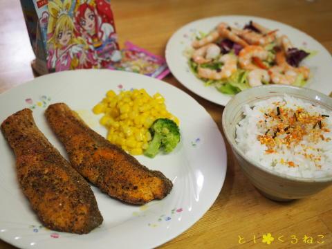 サーモンの香草ムニエル と バナメイエビのサラダ