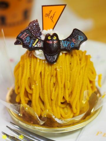 プチ・フルール かぼちゃのモンブラン