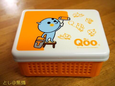Qoo ぶどう を買うと 弁当箱が付いてくる