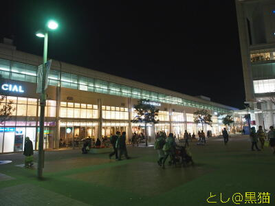 桜木町CIAL