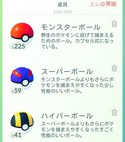ポケモン GO レベル 20 超えたら苦行 #5