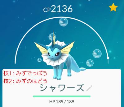 みなとみらい横浜で ケーシィ集めにGO