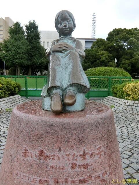 横浜公園、大さん橋、山下公園で ポケモン GO