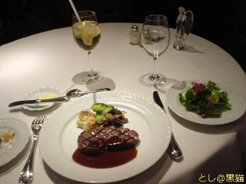 神戸牛ステーキ ランチ