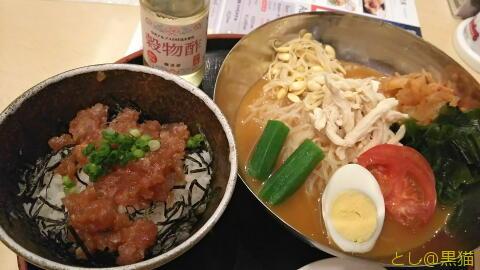 本格! 盛岡冷麺 & ピリ辛まぐろ丼 と 昨日の夕焼け
