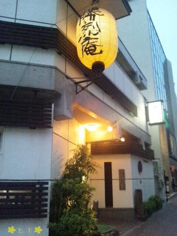 横浜 馬車道 勝烈庵