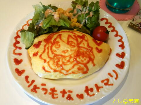 ぴなふぉあ 1号店 セトマリオムライス NTM(にとも)!