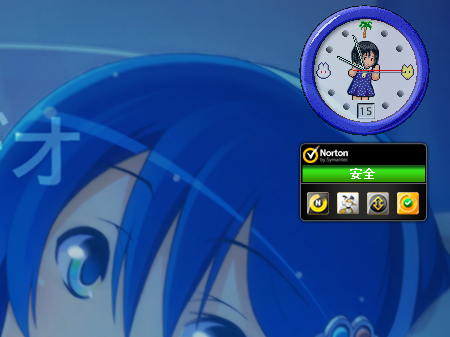 Emi Clock on Windows 7