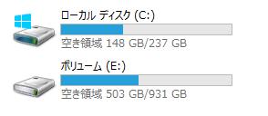 アフター(1TB)