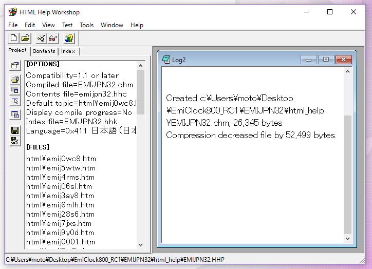 Emi Clock For Windows 10のヘルプファイル作成