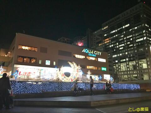 アクアシティ前の電飾