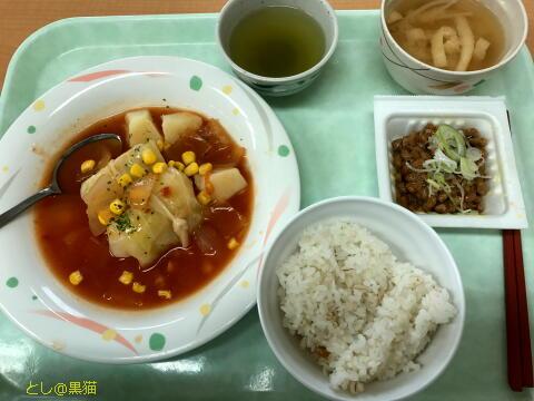 社畜食堂の昼定食