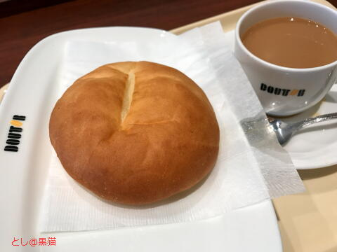 ドトール チーズのパン