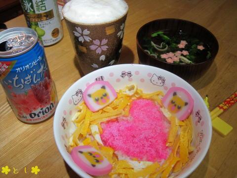 ひな祭りなので、桜のちらし寿司