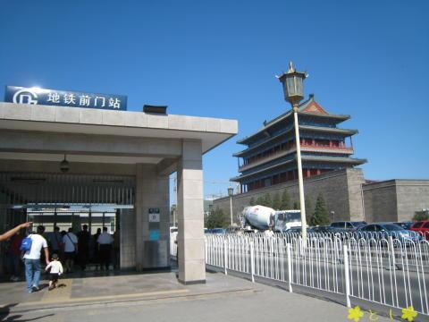 地下鉄 2号線 天安門前駅の出口