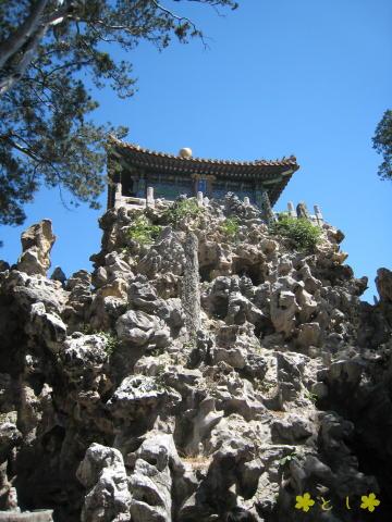 世界遺産 天安門~故宮博物院~景山公園 訪問