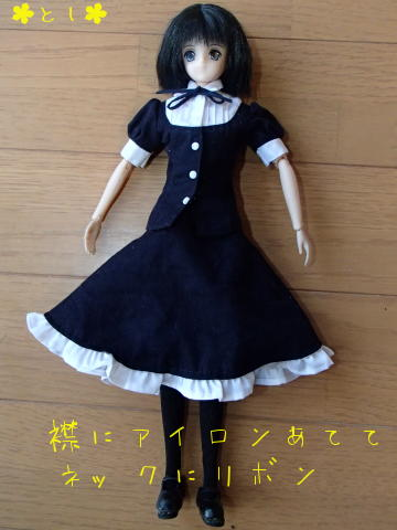 AZONE 『リセ in CUREMAID CAFE』のメンテナンス