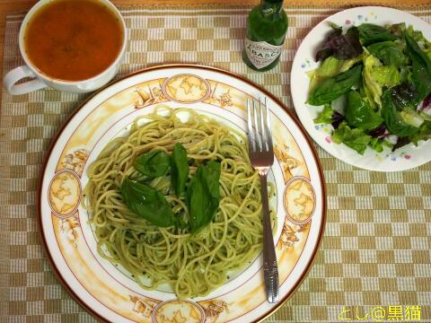 ジェノベーゼとトマトスープ 作った