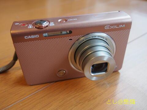 EXLIM EX-ZR50 自分撮り 女子カメラ 買いました