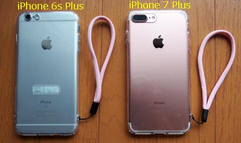 Androidスマホ → iPhone 7 Plusへ自分で機種変更