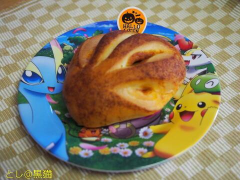 自家製パン屋さんで、パン