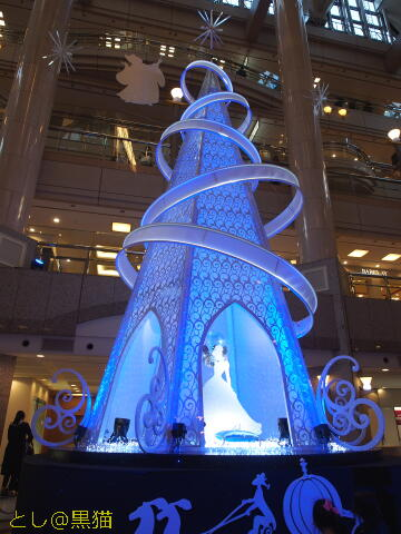 シンデレラ姫のクリスマスツリー